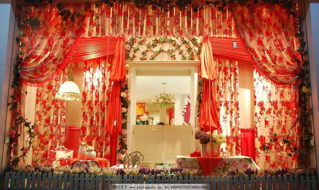 欧式庄园窗帘图片
