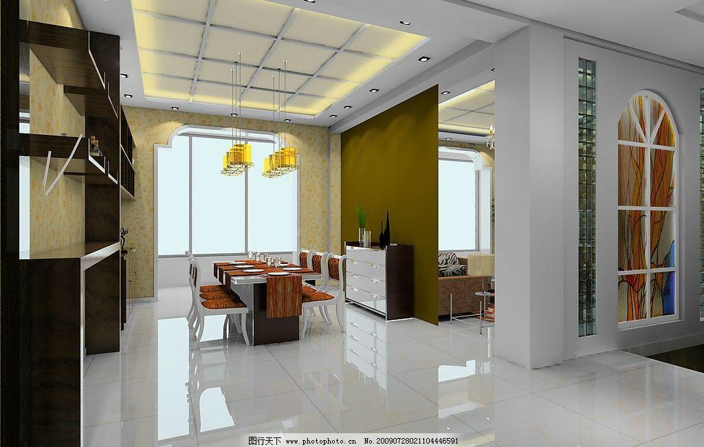 高质量室内效果图 灯带      地板 桌子 椅子 窗户 门窗 影视墙 3d