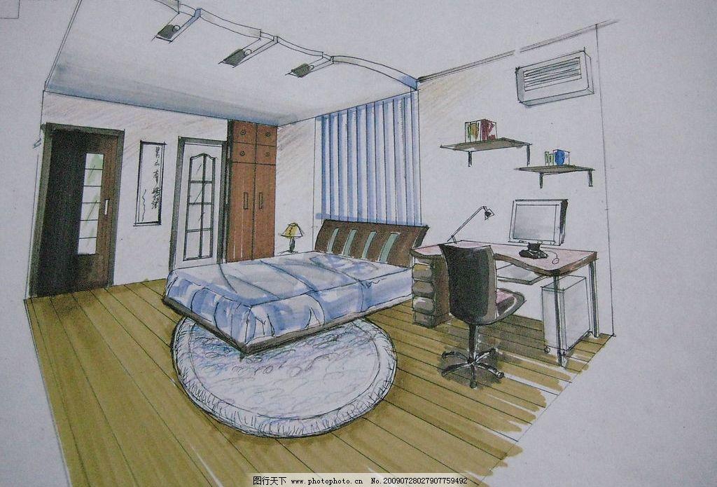 房间手绘效果图图片