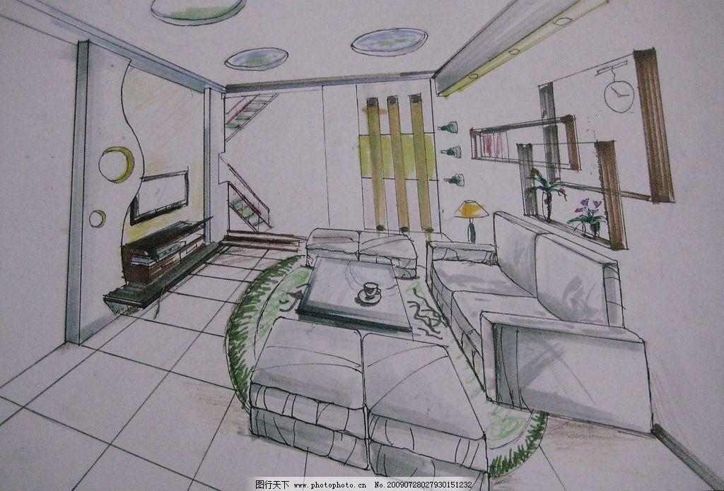 客厅手绘效果图      手绘        马克笔手绘 环境设计 室内设计