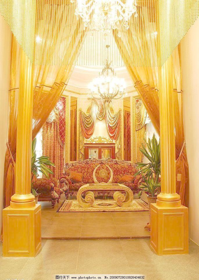 豪华欧式客厅 豪华 欧式客厅