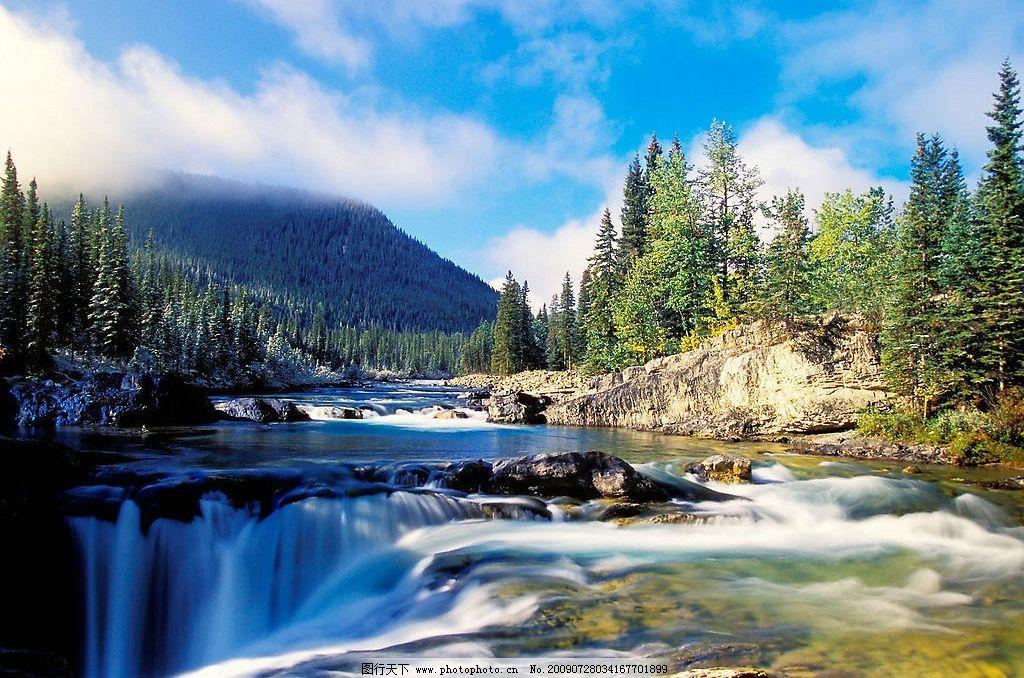 瀑布 美丽风景 蓝天 白云 森林 山 大山 水 旅游摄影 摄影图库