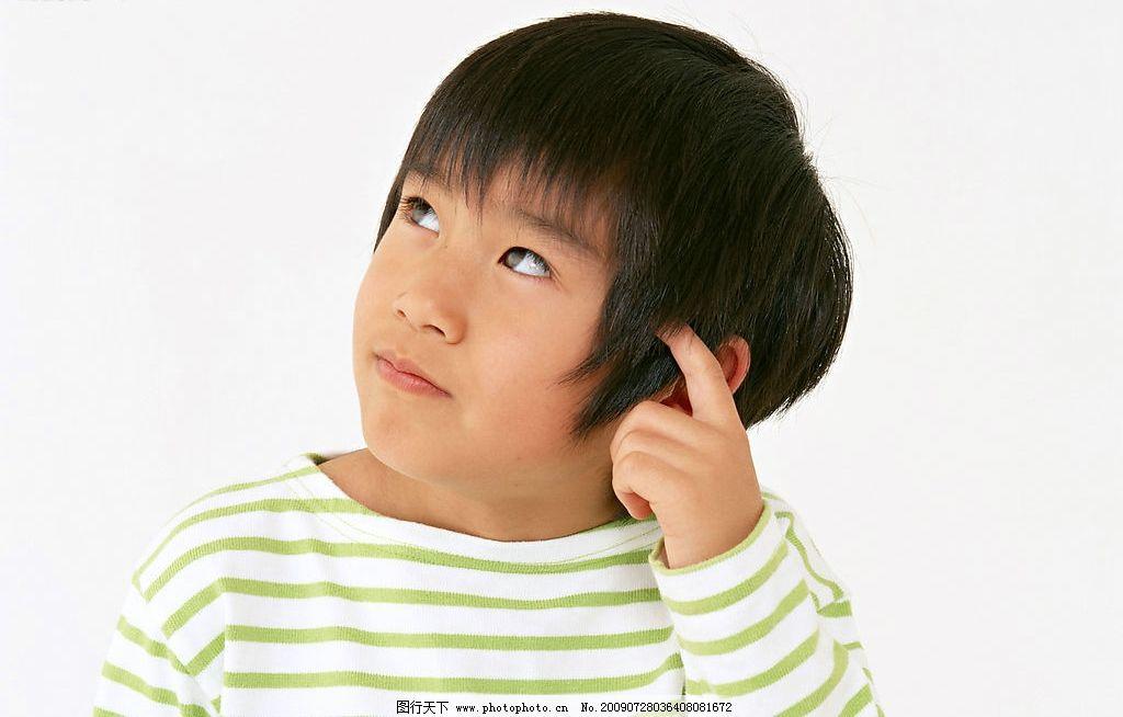 可爱的男孩子 思考问题 儿童幼儿 摄影图库