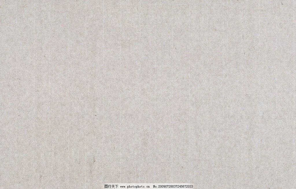 纸纹背景 高级灰 日式纸纹 肌理 纹理 底纹 背景 底纹边框 生活百科