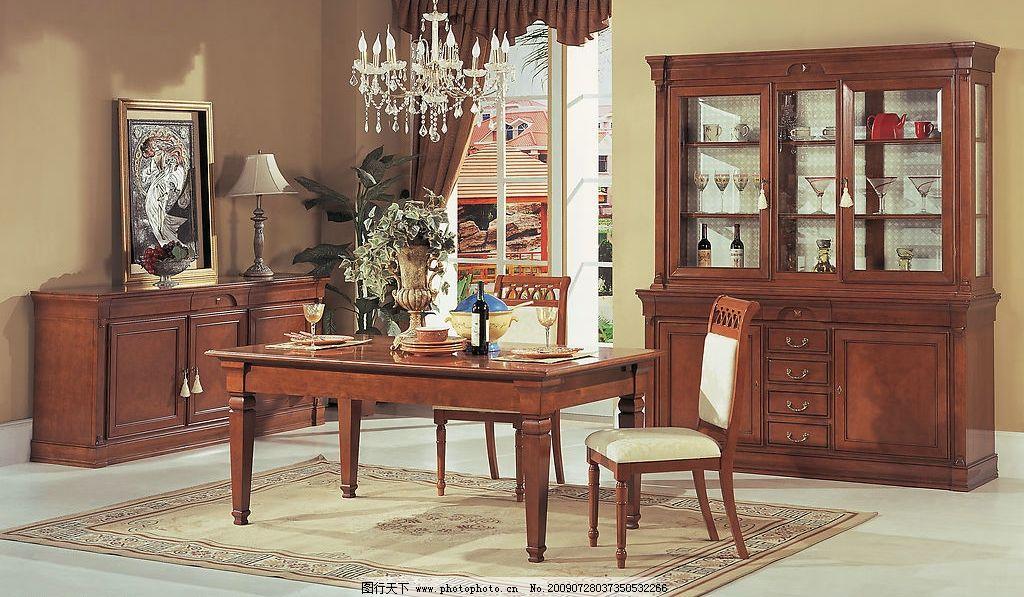 室内家具 室内 家具 家俬 木制家具 书柜 柜子 木柜 酒柜 其他 图片
