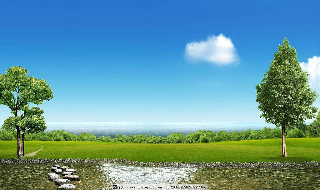 小溪 树木 蓝天 白云 大海 堤坝 路 灌木丛 石子路 河流 自然景观