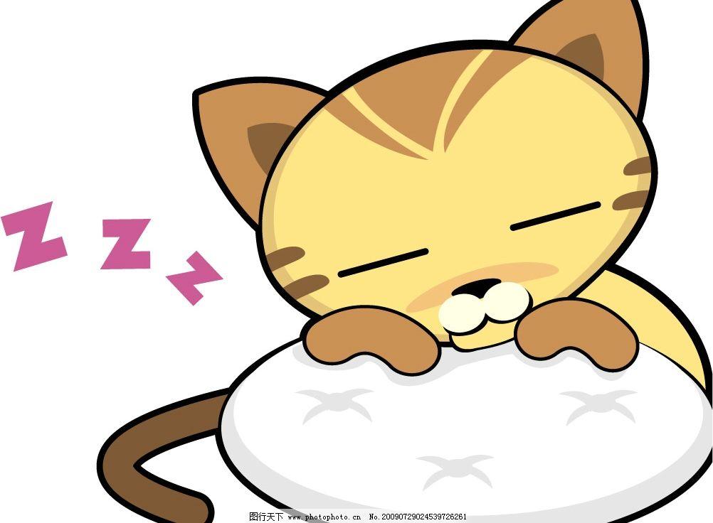 睡觉的猫 睡觉 猫 生物世界 家禽家畜 矢量图库 ai
