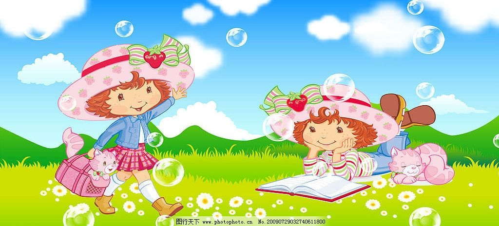 草莓 女孩 可爱 卡哇伊 卡通 蓝天 白云 草地 泡泡 猫咪 人物