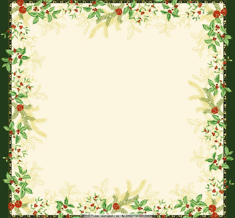 边框 精美 底纹 叶子 线描叶子 樱桃 源文件库