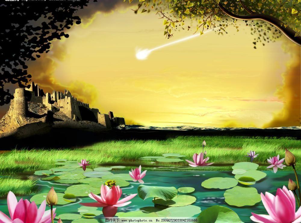 风景tupian