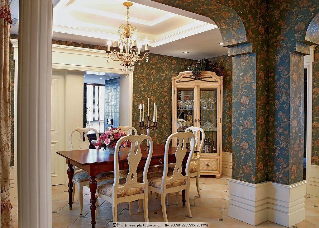 厨房餐厅 地板 瓷砖 欧式风格 室内设计 家装 装修 装潢 建筑园林