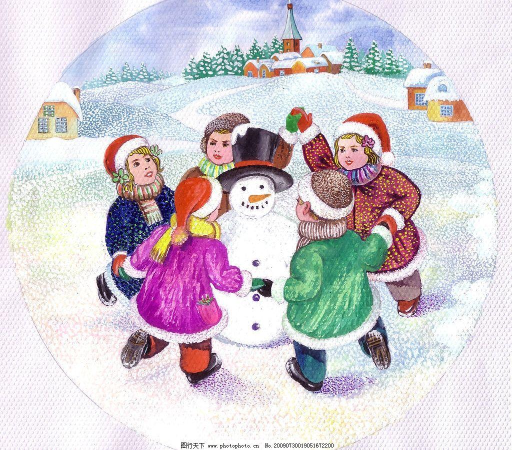 手绘小孩堆雪人图片