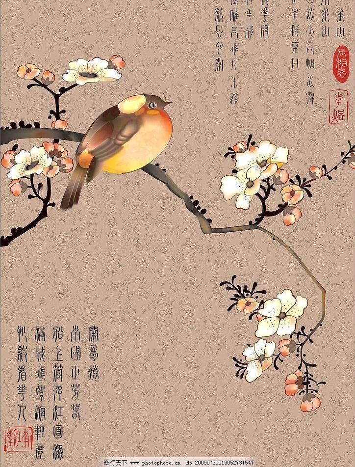 鸟 梅花 动物 工笔 丹青 生物世界 花草 矢量图库 cdr 文化艺术 美术