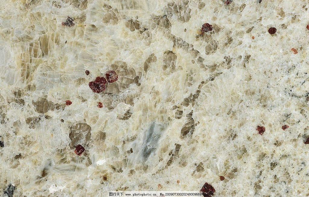 石材纹理 大理石 底纹