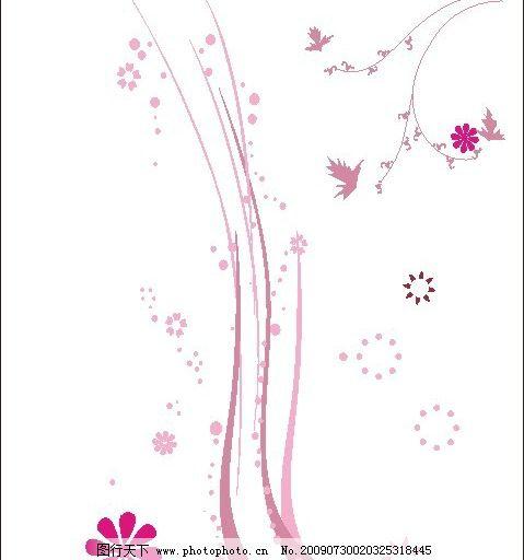 白底红花 白底 红花 条条 移门 矢量 花 粉红 底纹边框 花纹花边 矢量