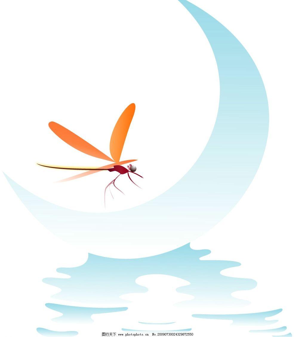 蜻蜓 自然景观 其他 矢量图库 cdr