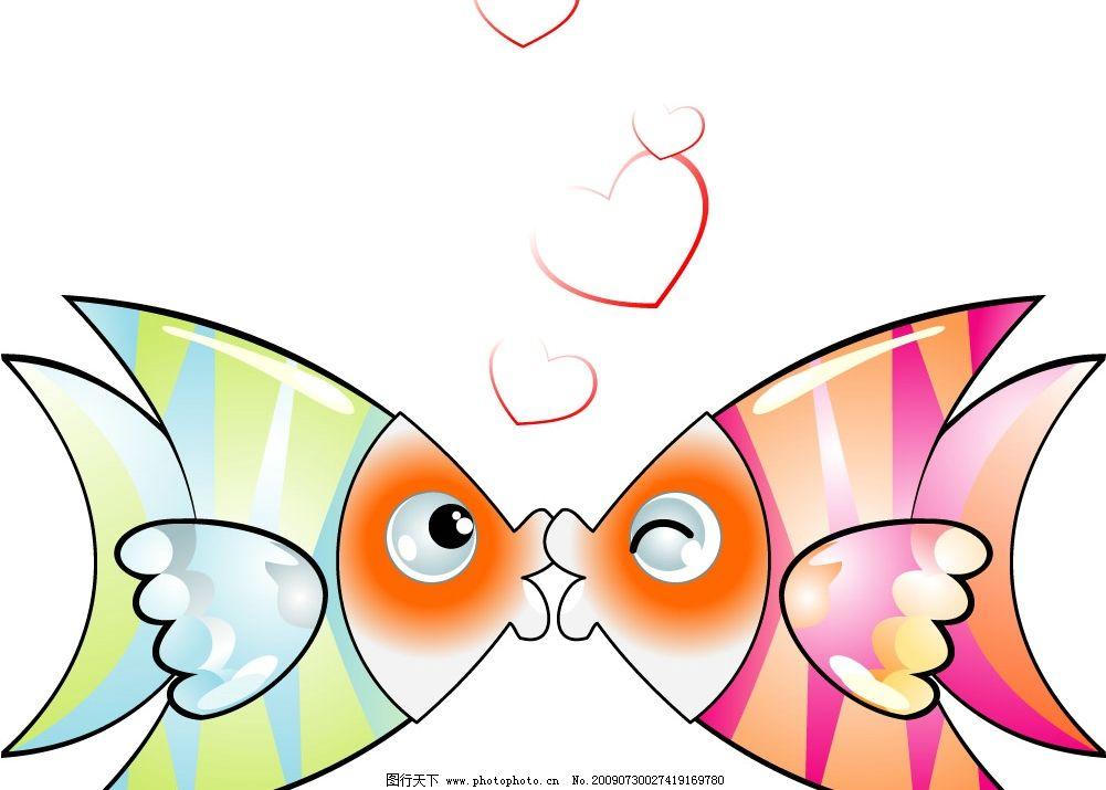 彩色纹 热带鱼图片