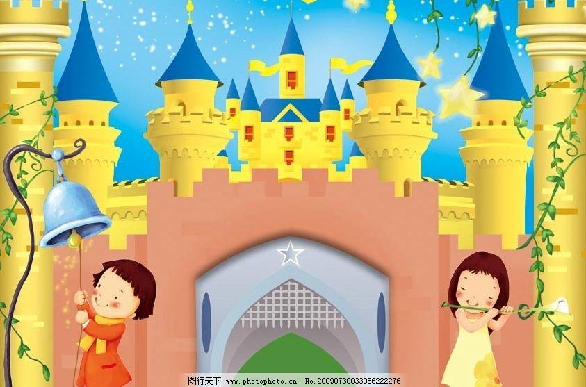 儿童城堡堆头图片图片