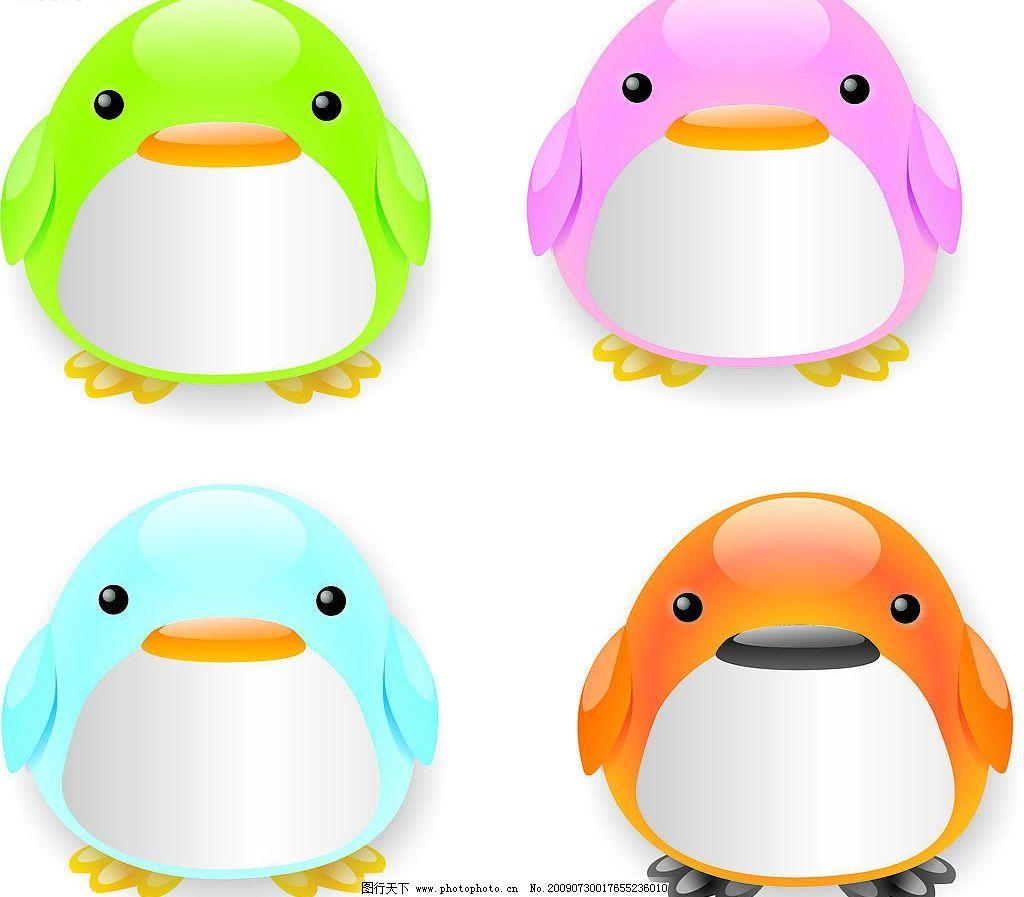 彩色小企鹅 绿色 粉红色 蓝色 橙色四色矢量 可爱 小企鹅 生物世界