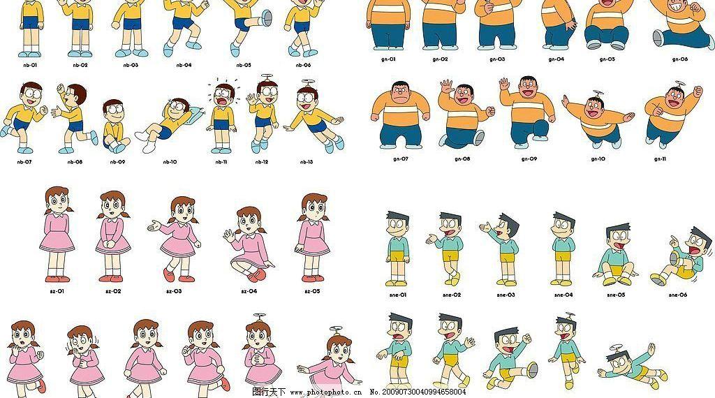 表情A梦主角哆啦动作表情_动画图片_Flash动个的女生病发了图片素材包图片