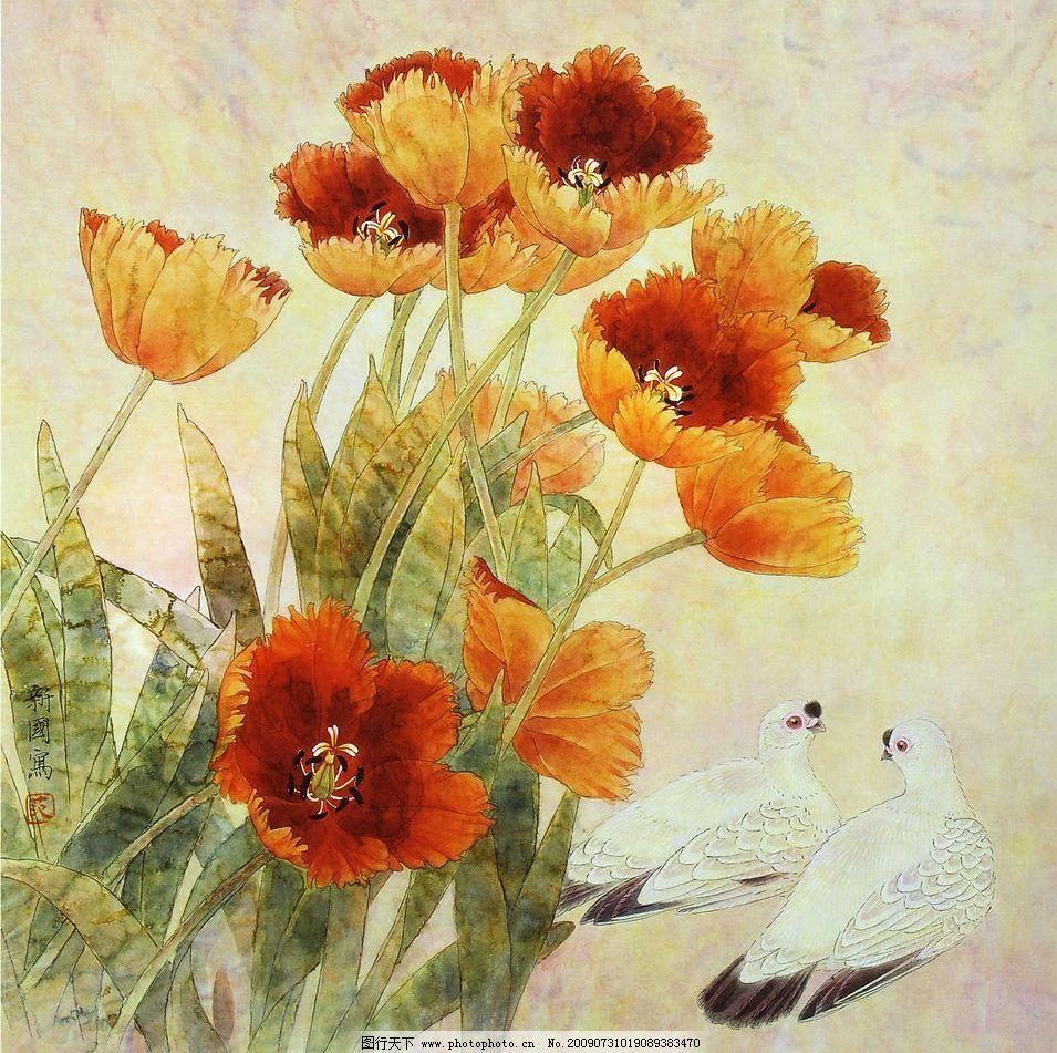 花卉国画图片