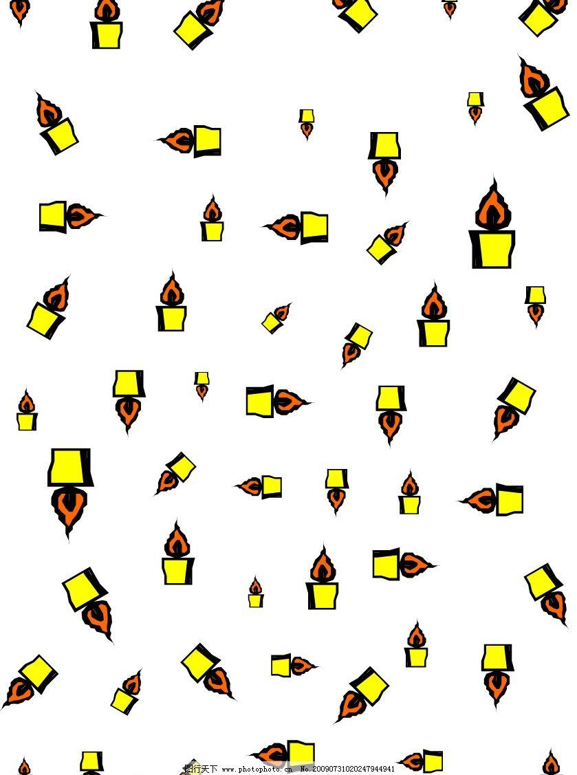 蜡烛 纹 底纹 花纹 纹理 ai 高清 清晰 矢量 创意 线条 线形 线 素材