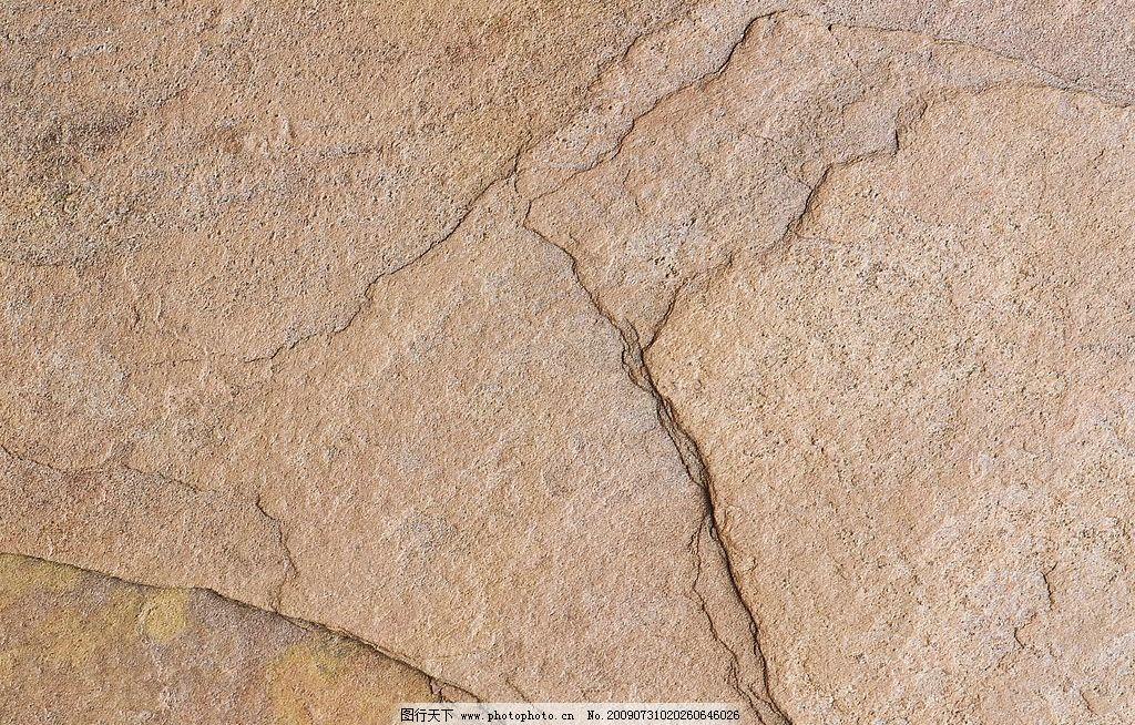 石材紋理 底紋 石紋 紋路 花紋 背景素材