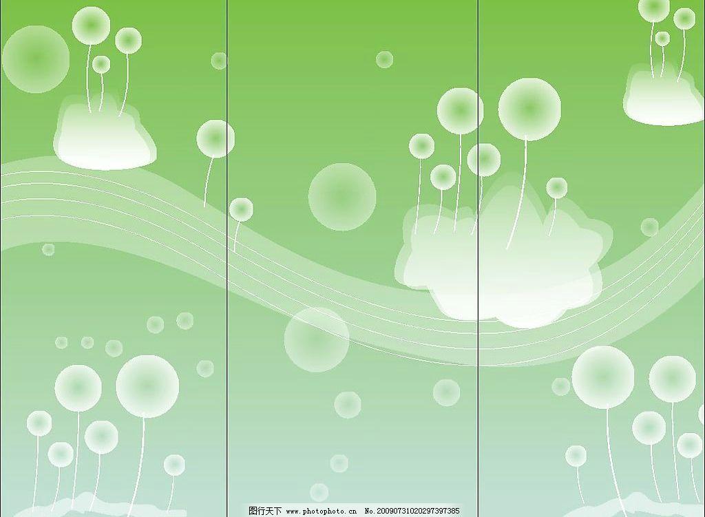 绿色 泡泡 气泡 水泡 线条 五线 梦幻 移门 矢量 云 底纹边框 底纹