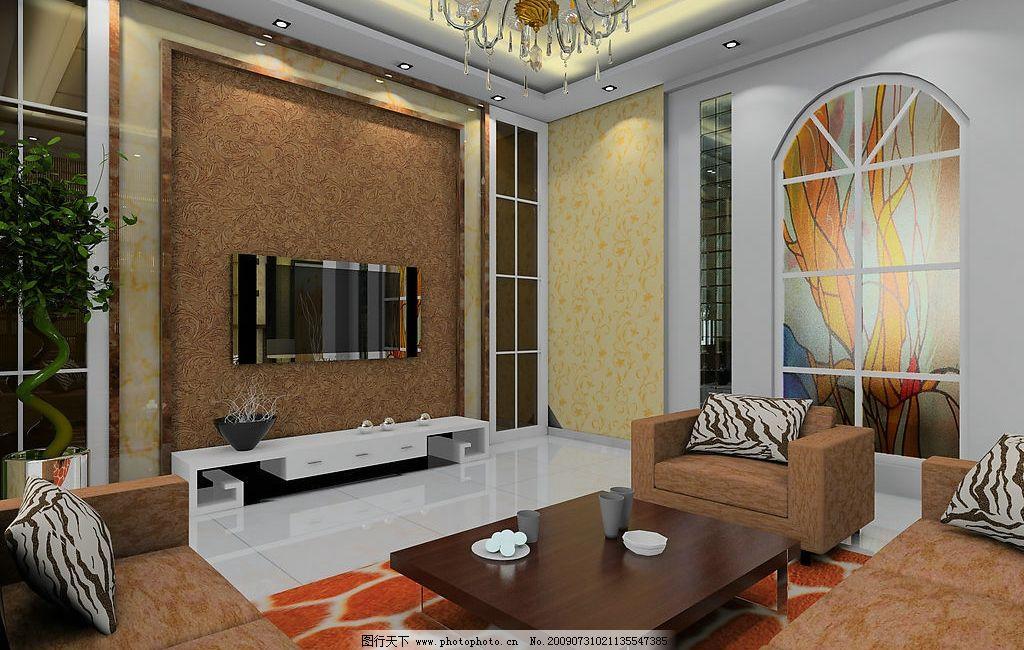 室内图片 影视墙 灯池 吊灯 灯带 沙发 茶几 门窗 房屋 3d设计 设计