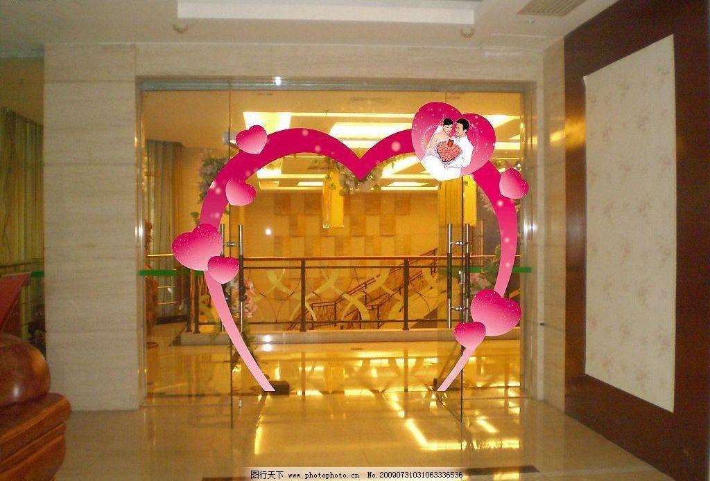 婚庆心形效果图方案2 婚庆 心形        室内 情侣 王老吉 展板 广告
