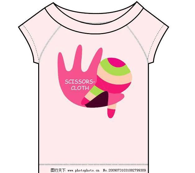 女孩t恤图案设计图片