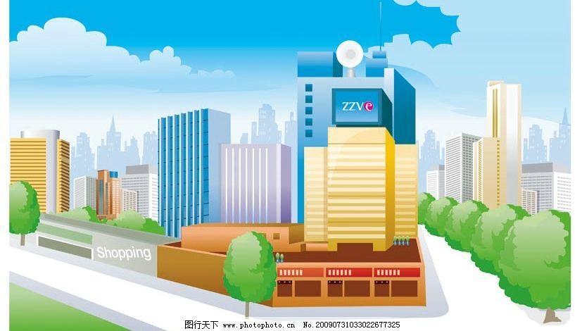 春天风景素材 城市 街道 高楼 卡通 插画 蓝天 白云 树木 办公楼