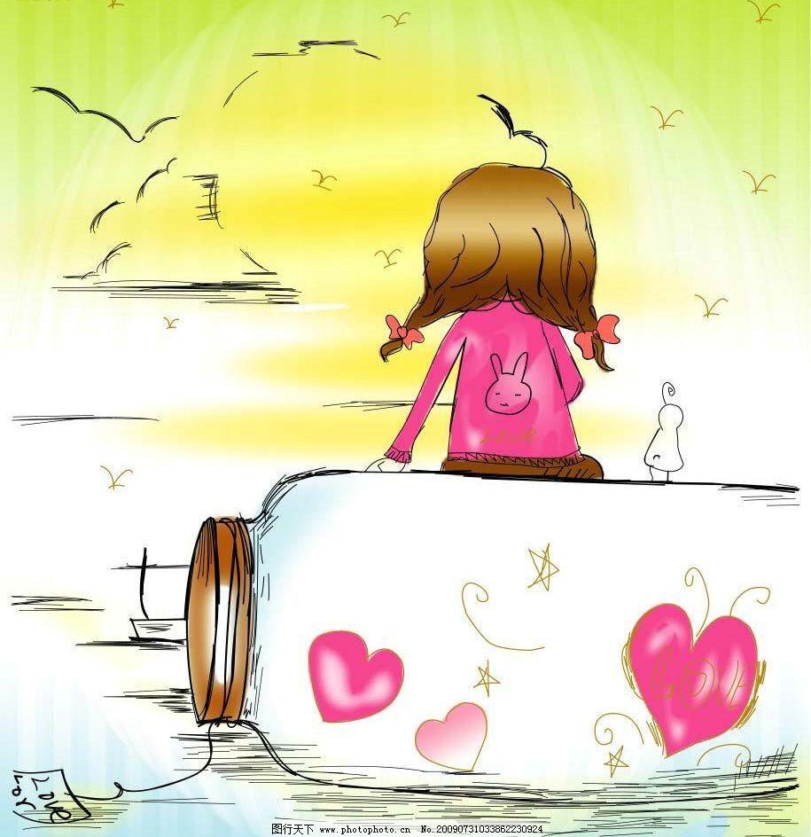 卡通 适量小花 小可爱 男孩 瓶子 女孩 长发 红心 爱心 花藤