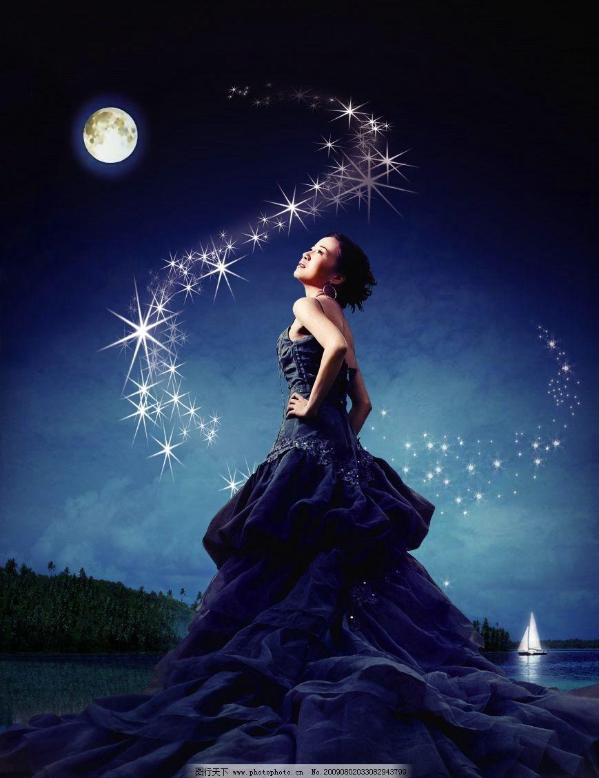 精致美女广告 美女 裙子 落地裙 蓝裙子 地产 月亮 星空 psd分层素材