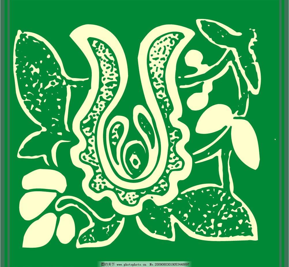 圆形花样图 吉祥图案 花纹 底纹 装饰图案 工艺图案 平面花纹图 工笔