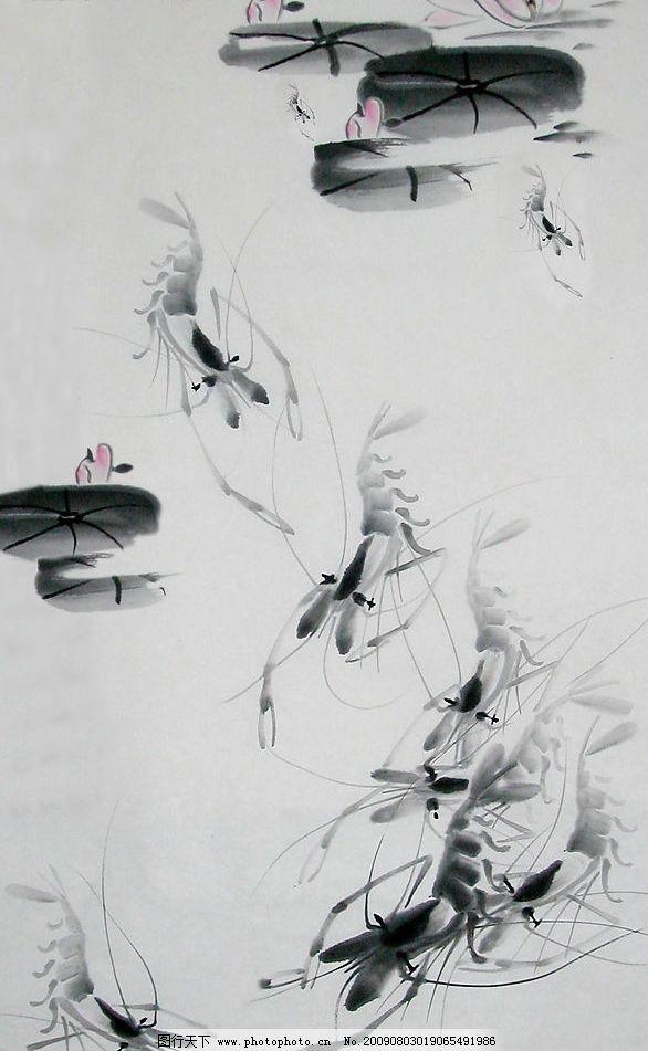 荷花水墨画 水墨画 荷花 水墨虾 虾 荷叶 对虾 文化艺术 绘画书法