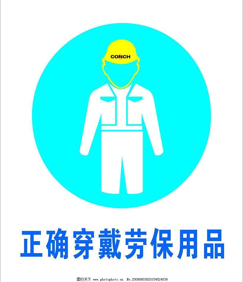 logo 标识 标志 设计 矢量 矢量图 素材 图标 820_951