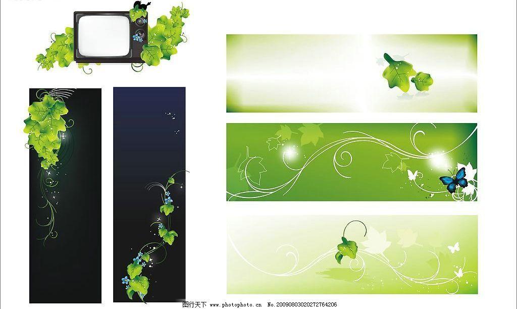 漂亮的绿叶和线条 绿叶 漂亮 线条 优美 背景 花纹 底纹边框 底纹背景