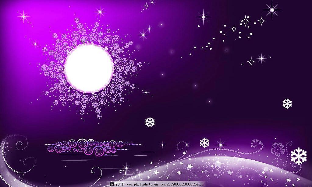 紫色底纹 紫色 背景 底纹 底纹边框 花边花纹 设计图库 300dpi jpg