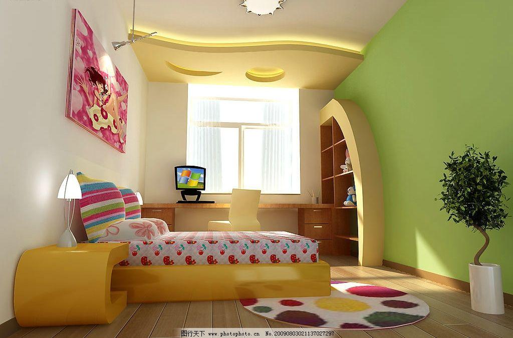 小孩房效果图图片