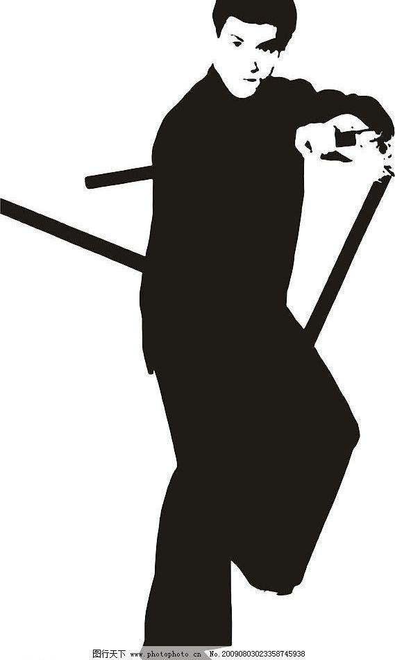 人物剪影 武打 明星 功夫 武术 黑白 剪影 矢量人物 明星偶像 矢量