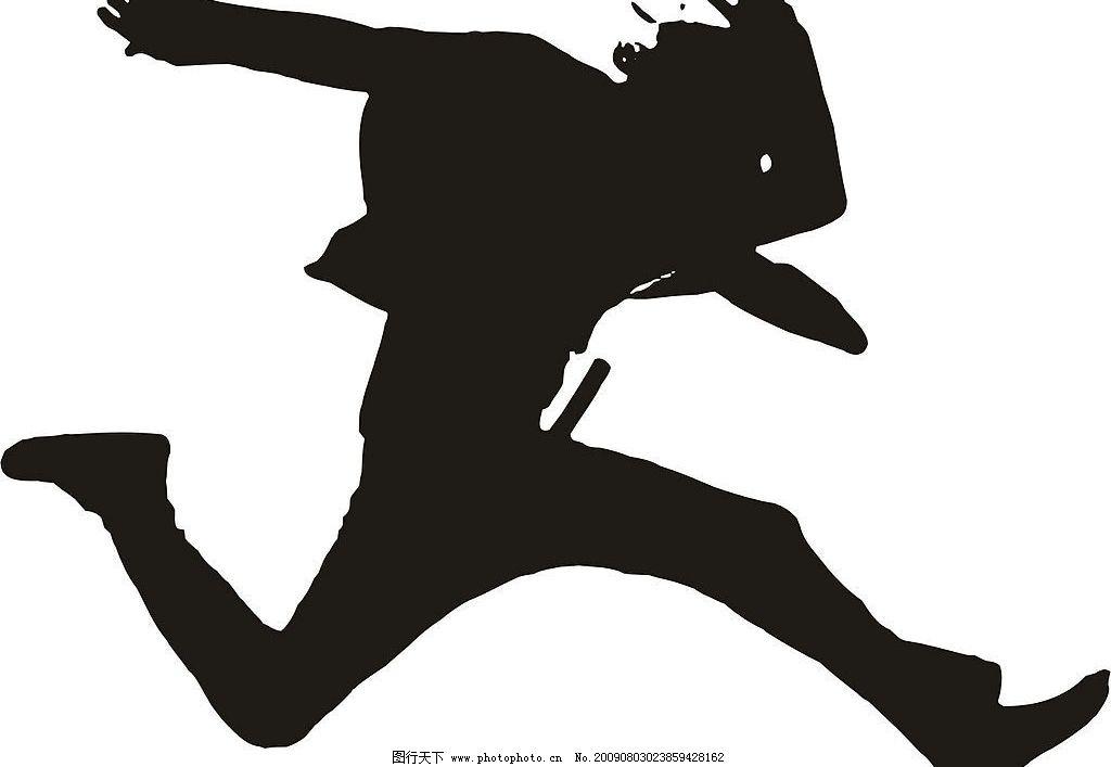 人物剪影 跳跃 黑白 矢量人物 男人男性 矢量图库 cdr