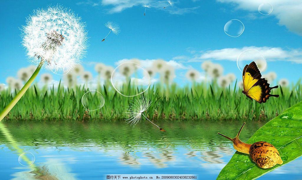 河源风光 玻璃移门图案 蝴蝶 蜗牛 小河 自然风景 自然景观 自然风光