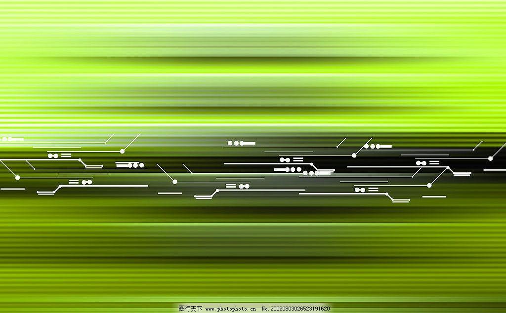三维数码 电脑科技 线条 电路图图片
