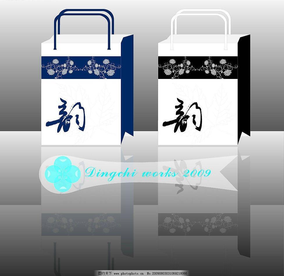 韵 花纹 底纹 环保 纸袋 黑色袋子 休闲袋子 广告设计 其他设计 矢量