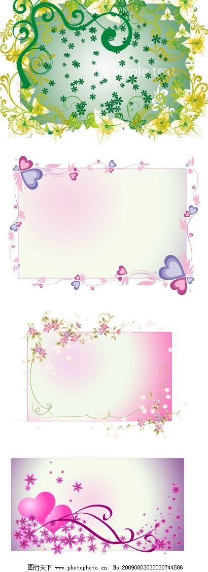 花边边框 小花 花纹 爱心 粉色 源文件库 像框 300dpi psd