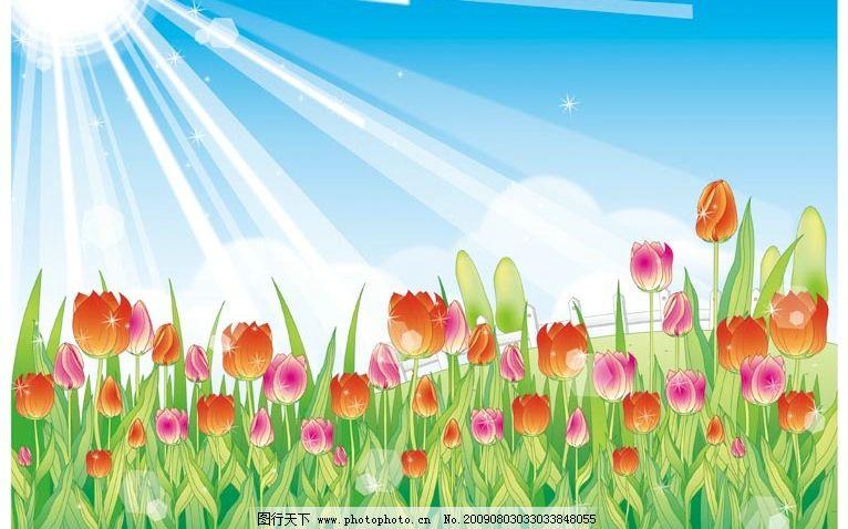 春天风景素材 卡通 插画 背景 绿色 光 星星 太阳 阳光 草地