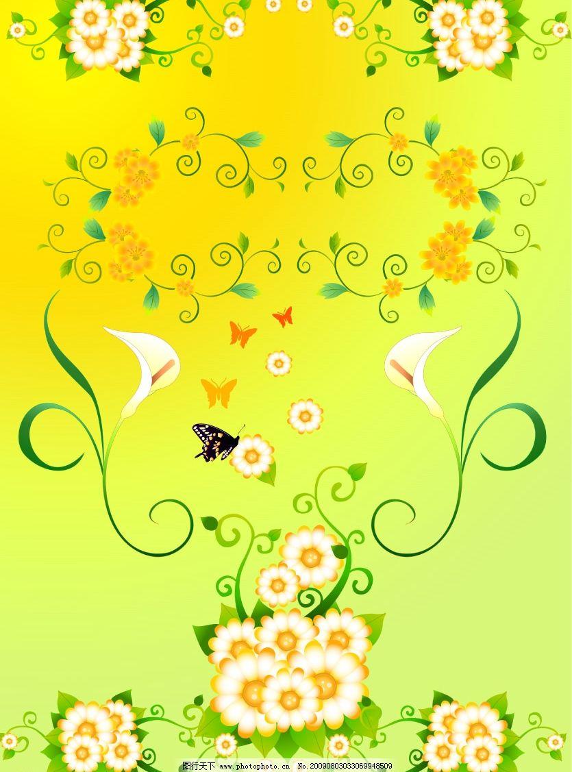 花与边框 小花 花纹 蝴蝶 边框 黄色 源文件库 像框 300dpi psd