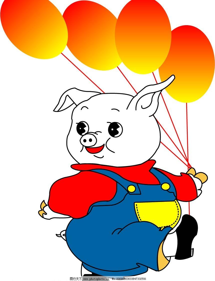 气球 猪八戒 饲料包装设计