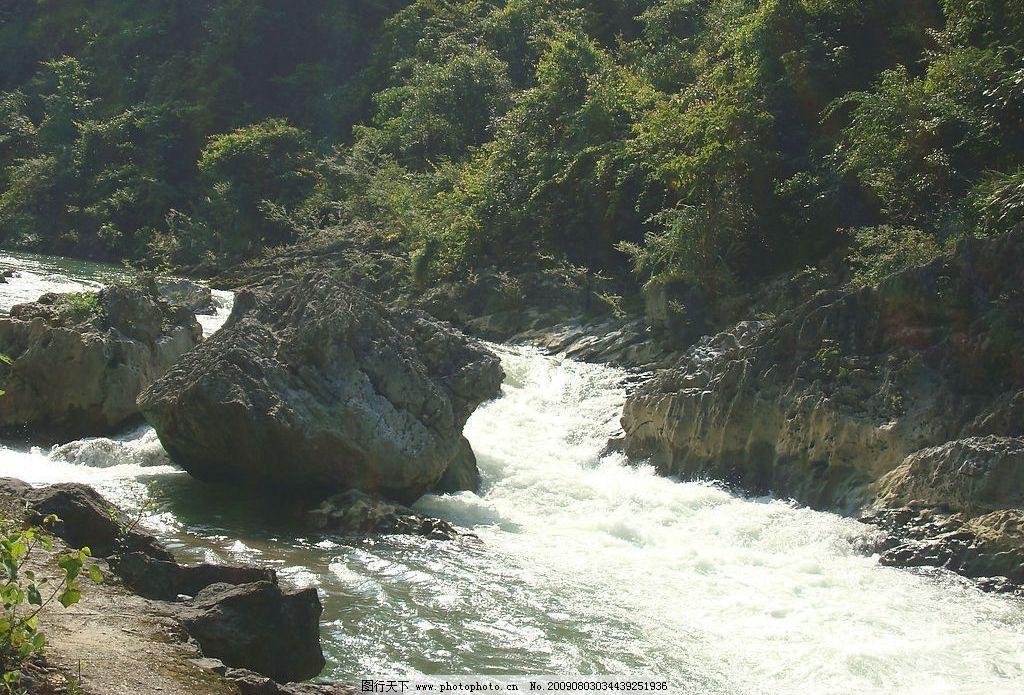 山水 河流 山水间 石头 自然景观 山水风景 摄影图库 72dpi jpg